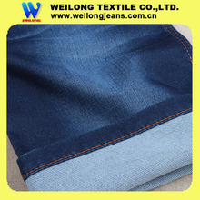 B3177-B cotton knitted denim fabric soft hand feeling for good quality jeans 5