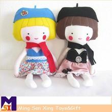 Caliente la venta de trapo hermoso diseño de falda de la felpa muñeca girls' para regalos
