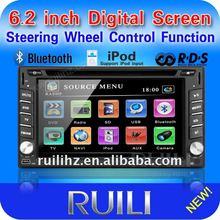 6.2'' car DVD Player with 3D UI/ GPS/ ATV/ RDS