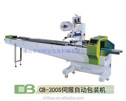 Latest released automatic mooncake packing machine/bread bag packing machne/mooncake counting packing machine