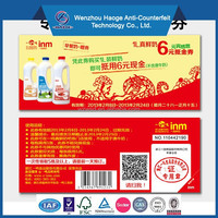 Printing food drinks discount coupon & Tickets Voucher or discount coupon