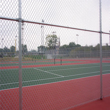 Woven Wire Mesh Application and Chain Link Mesh Type Chain Link Fence