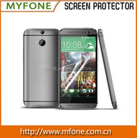 Myfone Mobile Phone Accessories High Clear Screen Protector for HTC One M8