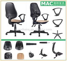 Climatizada oficina accesorios de la silla / silla de oficina Kits KT-01H