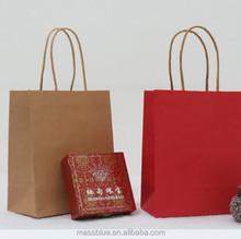 luxury paper shopping bag, packing paper bag, shopping paper bag