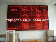 alibaba message P7.62 Single Color indoor LED message sign