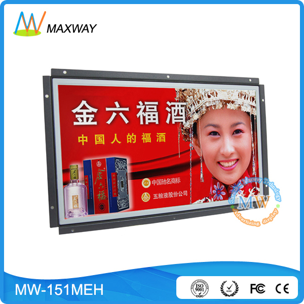 HDMIed entrada de marco abierto TFT de 15 pulgadas LCD monitor con brillo 1000cd / m2
