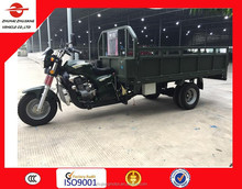 Made in China Alibaba Supplier 2015 New Design Products 150cc/200cc Agricultural Carg/Factory Direct Sale Three Wheel Motorcycle