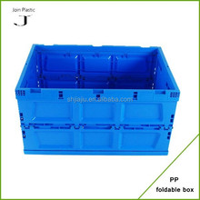 Card holder collapsible plastic storage boxes