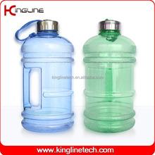 2.2L BPA Free Water jug ODM (KL-8004)