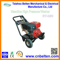 Car Engine Cleaning Machine Portable Water Power High Pressure Cleaner