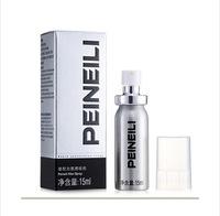 Resistant delay spray, PEINEILI, men spray, 15ml,