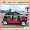 battery operated classic cars china manufacturer classic vantage car gasoline electric car for sale
