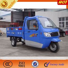 Closed type tricycle 200cc/250cc/300cc 3 wheel bike taxi for sale with cabin with CCC certification