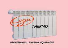 El hogar heatin radiador para las ventas jo-300