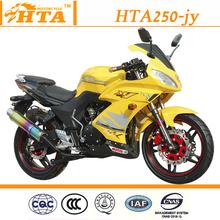 250CC 2015 New Motorbike 250cc Motorcycle(HTA250-JY)