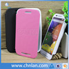 High Quality Protective Cover Wallet Cell Phone Leather Case For Motorola Moto E XT1021 XT1022