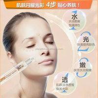 for external use only,Shuiguang needle,Smear formula OEM/ODM