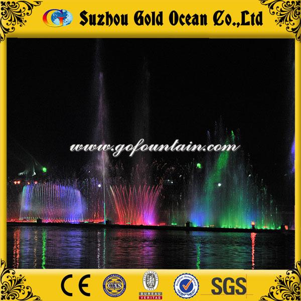 Musical Fountain Software Musical Fountain Software