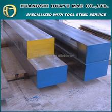alloy tool steel skd11 plate steel provider