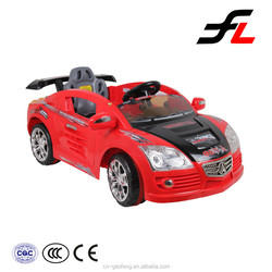 Useful competitive price ningbo oem children ride on car kids electric car