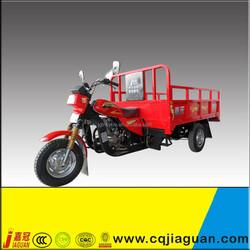 China hot trike/three wheel motorcycle with powerful engine