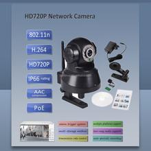 3Megapixel 1080P Full HD IP P2P surveillance CCTV cameras Motion Detection Security Network Camera System