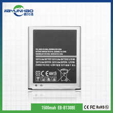 safe battery 1500mah original quality for samsung EB-B130BE manufacture mobile phone battery