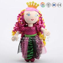 2015 high quality plush stuffed princess doll with dress uniform