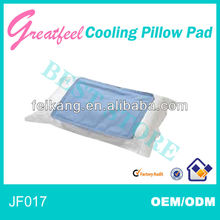 cute style cooling pillow solar energy system