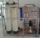 500L / H China alta eficiente máquina de estação de tratamento filtro de água automático