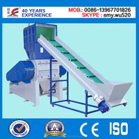 High Speed Recyced Plastic Crusher Machine to Shreddder Manufacturer