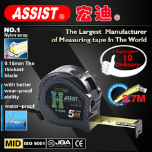 New product 0.16mm thickness Assist tools blade beautiful steel spring measurements tools distance tape measure construct tool