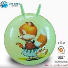china pvc toy hopper ball wholesale