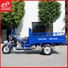 Guangzhou Kavaki Popular Tricycle Style Cheap 150cc Dirt Bike / Motor Bike For Sales