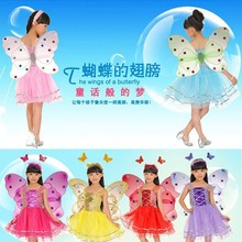 Top quality handmade costume fairy wings led butterfly wings for girls