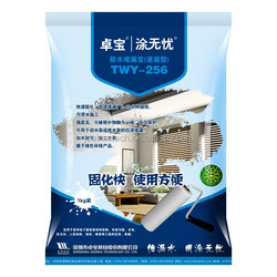 roof leak waterproof cement sealer coating