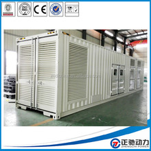 Small volume low noise diesel generator with UK engine