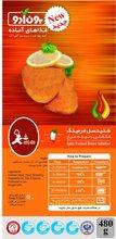 spicy chicken breast schitzel with bone