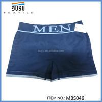BuYu 2015 hot selling wholesale men underwear fashion show, seamless wholesale men's boxers shorts
