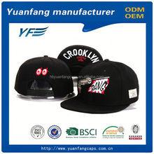 American Basketball Snapback Hats/Top Quality Snapback Hats/Popular Flat Brim Hats