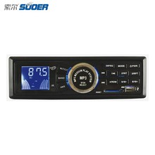 Suoer Factory Price Car MP3 Player 24V Car Audio Player with Large LCD Display