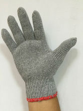 205M GREY 750 GRAMS 7 KNITTING COTTON SAFETY WORKING GLOVE