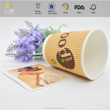disposable with lid ripple wall paper cup single wall paper cup