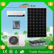 12000Btu, 48V water chiller air conditioner,air cooled chiller price