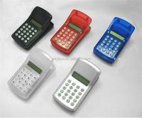 200pcs FLCD Screen Display Mini Portable Pocket Clip Calculator for Student DHL Freeshipping
