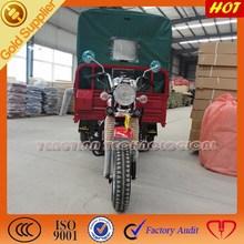 new three wheel motorcycle /150cc 175cc 200cc bicycle three wheel lifan motorcycles