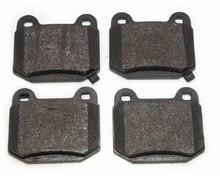 Brake pads for Mitsubishi Lancer Saloon rear MR407391 for japanese spare parts