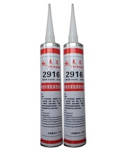Waterproof PU Polyurethane building/ construction material cement/concrete tile joint adhesive sealant/ glue, YC-2916F