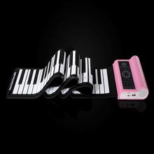 88 Keys Piano Keyboard Instrument/Electronic Keyboard